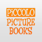Piccolo Picture Books